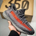 "Yeezy 350 Boost V2 ""Static Refective""  新灰橙配色"