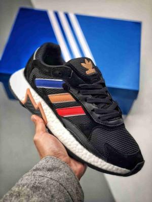 Adidas Tresc Run boost 三叶草 海外代购专供 实拍首发🚀 原厂大底