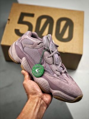 "Adidas Yeezy500  ""Soft Vision"" 灭霸 /  薰衣草紫"