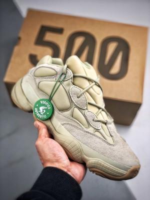 "Adidas Yeezy500 ""Stone"" 石头"