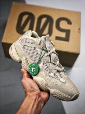 Adidas Yeezy500  Desert Rat  首发灰色