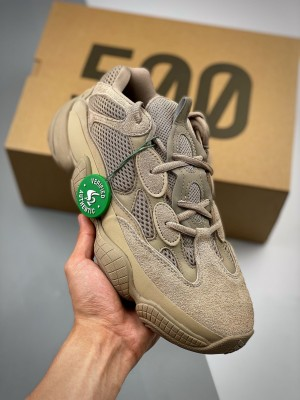 AD Yeezy 500 Taupe Light 灰褐配色