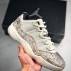 "Air Jordan 11 SE ""Snakeskin"" 白蛇"