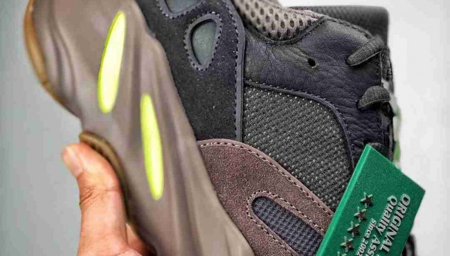 "Adidas Yeezy 700 Boost ""Mauve""  黑棕"